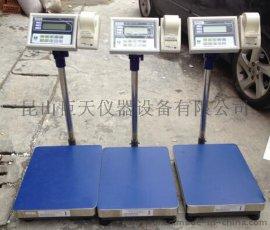 聯貿帶打印電子秤 60kg帶不幹膠標籤打印電子稱