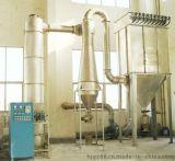 碳酸盐干燥设备,旋转闪蒸干燥设备,烘干设备