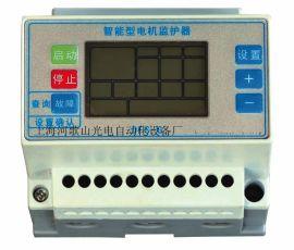 水泵综合保护器 空压机保护器 中文液晶屏显示 智能式