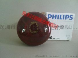 飞利浦R95 100W红外理疗灯 红外线灯泡 红外线加温灯泡