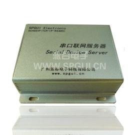 串口联网服务器SC-485IP