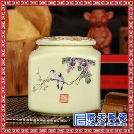 青花茶叶罐 陶瓷药罐 陶瓷密封罐等加工定做