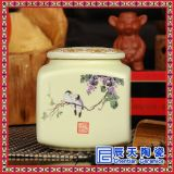 青花茶葉罐 陶瓷藥罐 陶瓷密封罐等加工定做