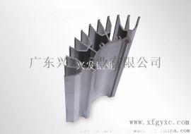 佛山铝材厂|  兴发太阳花铝型材LED散热器