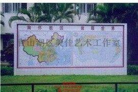 湖北学校校园陶瓷壁画瓷砖壁画瓷板画定做!