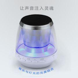 新款X28无线蓝牙音响 LED节奏发光灯插卡插U音箱 手机低音炮便携