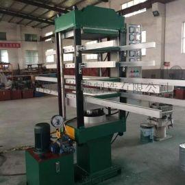 青岛全自动立式橡胶地砖 化机 平板 化机