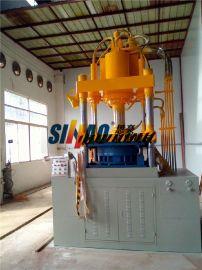 定制多功能压力机 Y28-200T四柱快速拉伸液压机 大型成型油压机