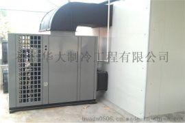 微波真空干燥机_福州微波真空干燥机 箱式真空