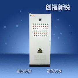 北京创福新锐配电柜厂家专业订做 消防低压巡检柜,排污供水水处理设备,控制柜,配电柜