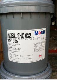 美孚SHC Cibus 68食品级润滑油,Mobil SHC Cibus 68食品润滑油