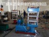 厂家来样制作橡胶件橡胶制品橡胶垫橡胶杂件
