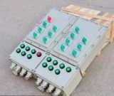 BXM51-8K100防爆照明配电箱