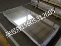 中福厂家提供用于工具箱制造专用5052铝合金板