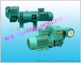 1.5CWX-2/3/4型自吸式离心旋涡泵 船检CCS证书