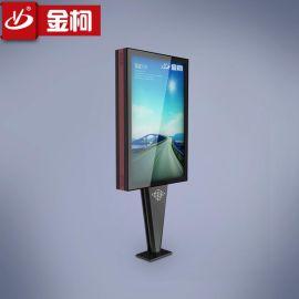 大型立式户外广告牌灯箱 厂家定制直销双面滚动灯箱