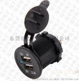 車載個性改裝雙USB充電器 3.1A USB車載車充