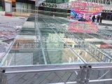 磨砂玻璃舞台 铝合金舞台 拼装舞台 插片舞台 可调节铝合金舞台