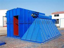 华宁CNMC型逆流脉冲反吹布袋除尘器净化效率高