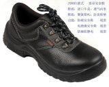 JX9001-1防砸安全鞋/勞保鞋