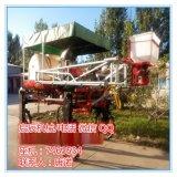 启辰农业机械厂家直销自走式四轮喷药机 小麦 棉花 玉米 大豆喷药机 德国进口喷头