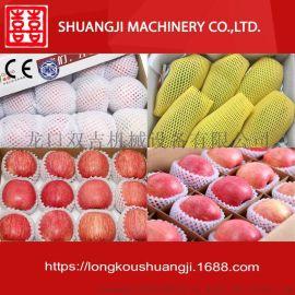 EPE发泡网设备 蔬菜网套机 水果网套机 鸡蛋防震网套挤出机