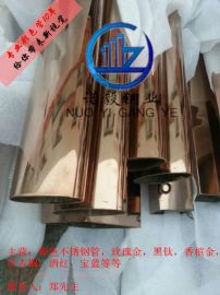 廣西201/304彩色不鏽鋼管生產廠家