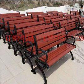 休闲椅 户外休闲椅图片 公园椅批发采购