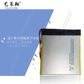 进口聚合物锂电池数码平板类锂电池