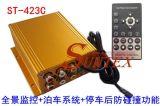 车载SD卡录相机  二路 车载监控录相系统 二画面行车记录仪