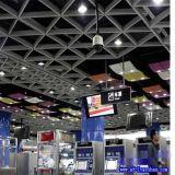 金属格栅 型材铝格栅 三角形格栅