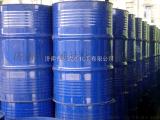 现货供应99.9%齐鲁石化异辛醇|优质辛醇 价格合理
