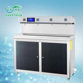 供应学校工厂宿舍150人用全自动不锈钢节能直饮水机
