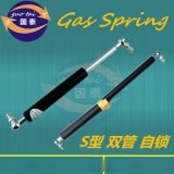 **双管气弹簧 S型带保险支撑杆 自锁气压杆 液压杆 伸缩杆