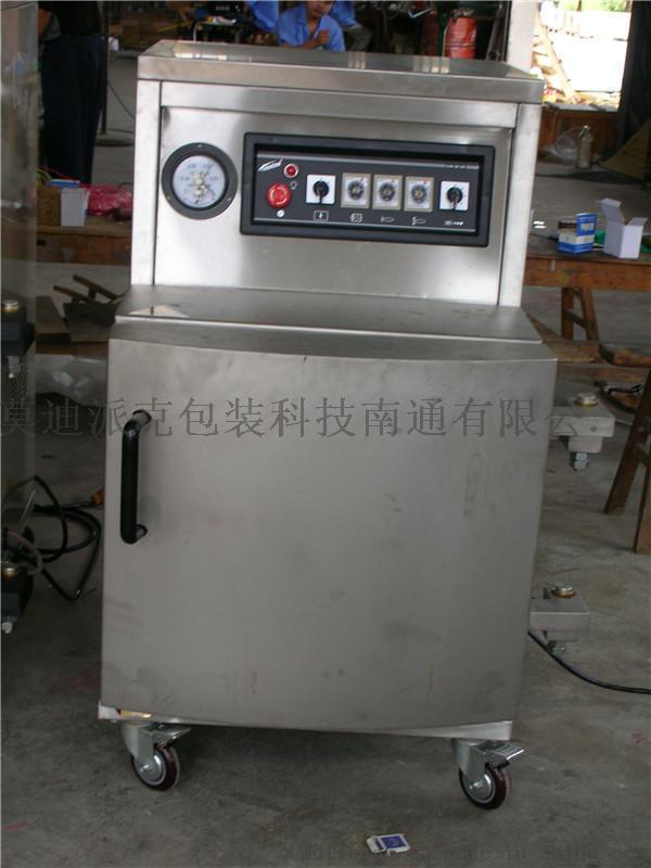 化工原料类粉末真空包装机