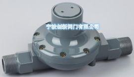 供应燃气液化气钢瓶减压阀GDF(425)