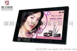 深圳厂家鑫飞智显xf-k30楼宇广告机高清触摸屏液晶显示器