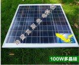 太阳能电池板多晶硅100W