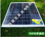 太陽能電池板多晶矽100W