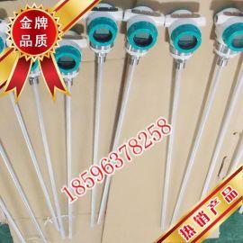厂家定制射频导纳料位计 射频导纳料位开关 料位开关质优价廉