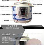 智慧電飯煲 大容量5L西施電飯煲 多功能商用電飯煲馬幫會展銷