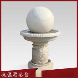 石雕风水球 风水球喷泉 大理石风水球