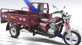 带副变速油刹的宗申三轮摩托车价格3200元