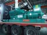 中美合资1000KW重庆康明斯柴油发电机组厂家 现货供应 全球售后