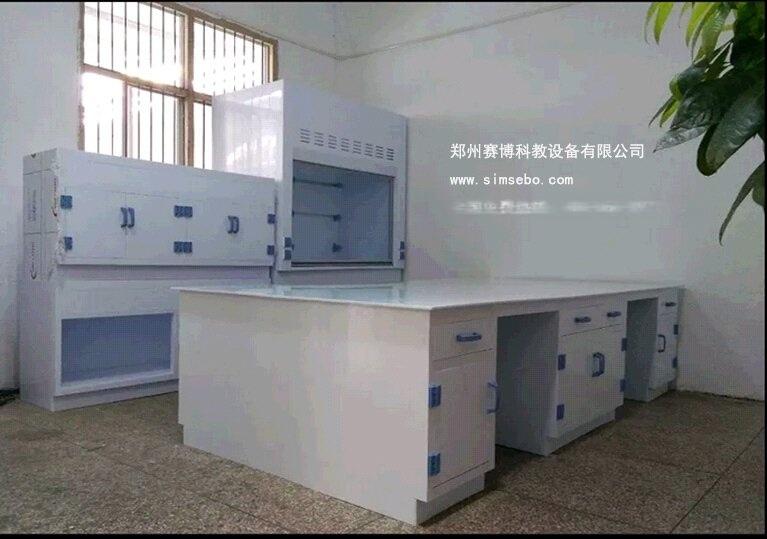 郑州赛博专业化工厂PP实验台 河南pp实验台厂家