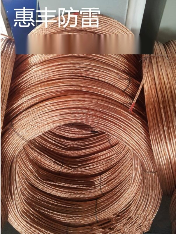 PVC銅包鋼絞線 水準連鑄銅包鋼絞線範圍廣超划算