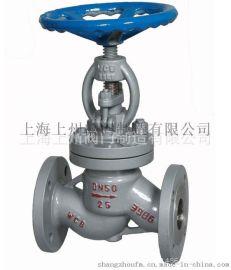 铸钢、不锈钢、衬氟、铬钼钢截止阀 上海专业厂家生产