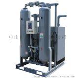 组合式干燥机、凌宇组合式吸干机