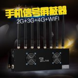E8手机信号屏蔽器4G信号屏蔽器大功率信号屏蔽器