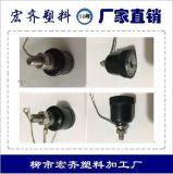 氧化锌避雷器配套热爆式脱离器厂家热